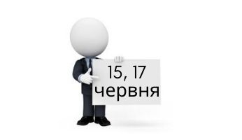 https://lv.testportal.gov.ua/images/pictures/date-new.jpg